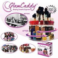 Органайзер для косметики Glam Caddy