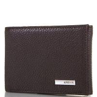 Кожаный мужской кошелек с зажимом для купюр KARYA (КАРИЯ) SHI0931-10FL
