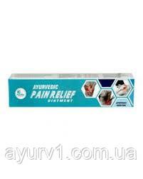 Пейн релиф / Pain Relief ointment, Apollo / 30 г