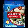 Набор салфеток с микрофибры универсальный 3 шт Добра Господарочка, фото 2