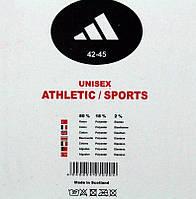 Мужские носки следы Adidas
