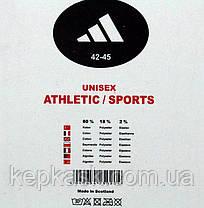 Чоловічі шкарпетки сліди Adidas, фото 2