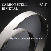Пила ленточная биметаллическая по металлу Lennartz constant М42