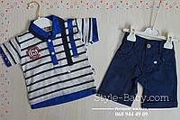 Летние наборы детские футболка в полоску и синие шорты для мальчика размер 9,12,18,24 мес