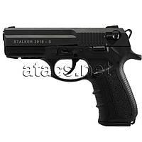 Пистолет стартовый Stalker 2918 S