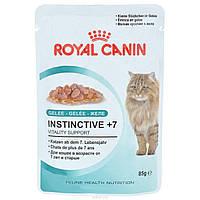 Royal Canin INSTINCTIVE +7 В СОУСЕ (СТАРШЕ 7 ЛЕТ) 0,085КГ