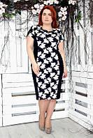 Платье большого размера Агава клен, нарядное платье для полных