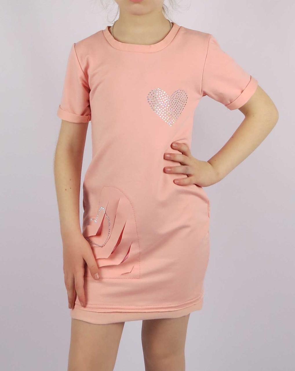 Платье сердце код 609 размеры от 122 см до 140 см (от 6 до 10 лет), фото 1