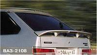 Спойлер багажника 2114, 08-09.