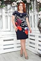 Платье большого размера Валенсия Орхидея красная, летнее платье для полных