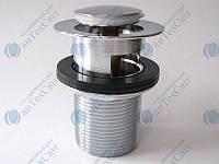 Донный клапан АКВАРОДОС Aqua 3008, фото 1