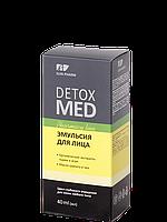 Эмульсия для лица 40мл Detox Med Elfa Pharm