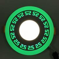 Светильник меняющий свечение Lemanso LM555 6Вт