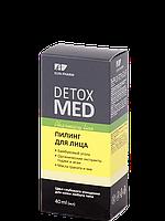 Пилинг для лица 40мл Detox Med Elfa Pharm