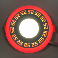 Светильник точечный меняющий цвет свечения Lemanso LM548 18т