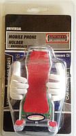 Держатель для мобильного телефона с индикатором входящего звонка красный