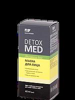 Маска для лица 40мл Detox Med Elfa Pharm