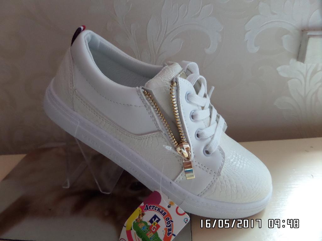 Детские кеды бренда Jong Golf для девочек (рр. с 31 по 36)   продажа ... a6adcf65ced
