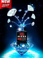 Гель-лак для ногтей ALEXA (диамантовый) 8мл.