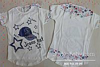 Белая туника с рисунком и стразами для девочки Бейсболка размер 5,7,9