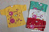 Детская футболка для девочки Смайлик Турция размер 1,2 года