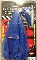 Тюнінг набір 2в1 синій (чохол куліси КПП + ручка КПП)