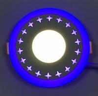 Светильник изменяющий цвет свечения цвет 18W Lemanso LM550