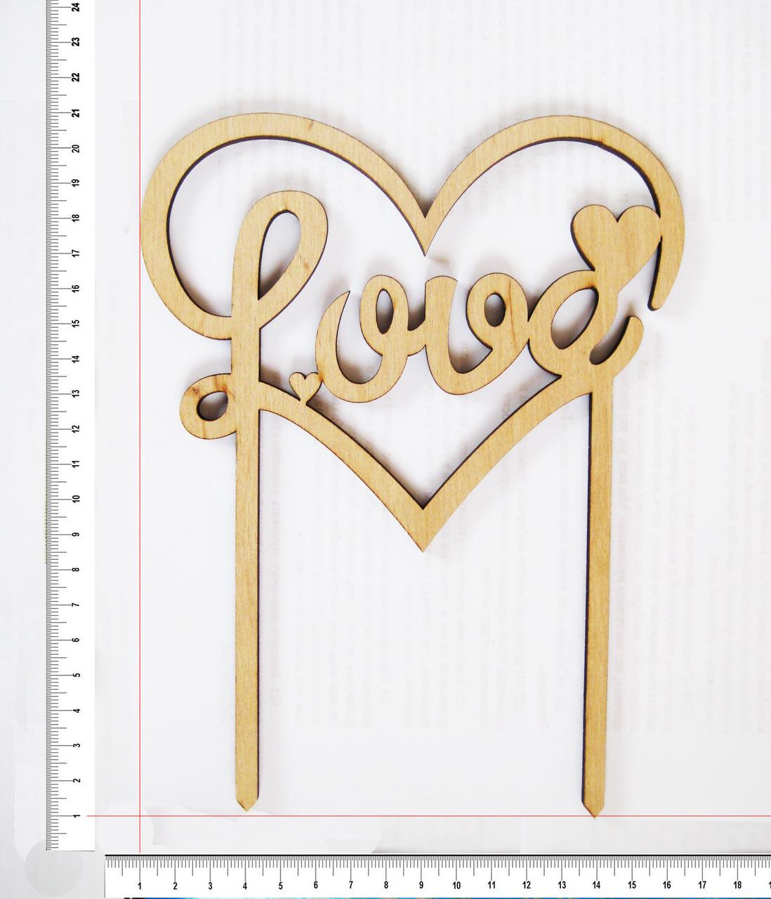Топер Love сердце 20 х 15 см
