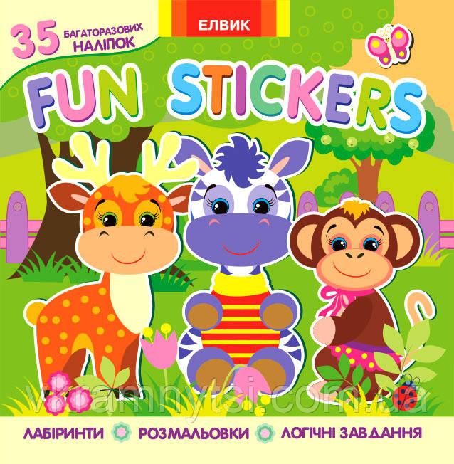 Fun Stickers. Книга 1