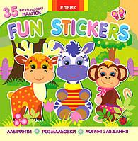Fun Stickers. Книга 1, фото 1