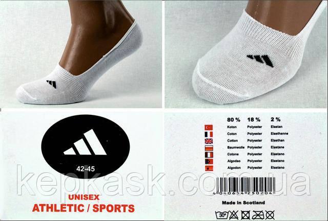 Чоловічі шкарпетки сліди Adidas