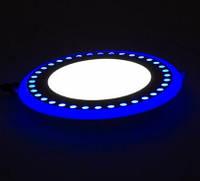 Светодиодный светильник цветной 18W Lemanso LM557