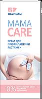 Крем для профилактики растяжек 150мл Mama Care Elfa Pharm