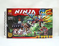 """Конструктор Bela Ninja 10584 (аналог Lego Ninjago 70627) """"Кузница Дракона"""" 1173 дет"""