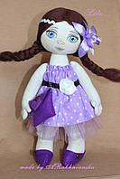 Авторская оригинальная текстильная кукла ручной работы в фиолетовом платье