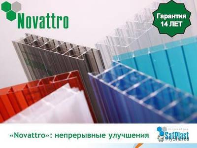 Продукция СафПласт поликарбонат, профили, полистирол, светорассеиватели