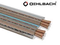 Акустический кабель OEHLBACH 2x1,5mm (Made in SWITZERLAND) 7,70 метра