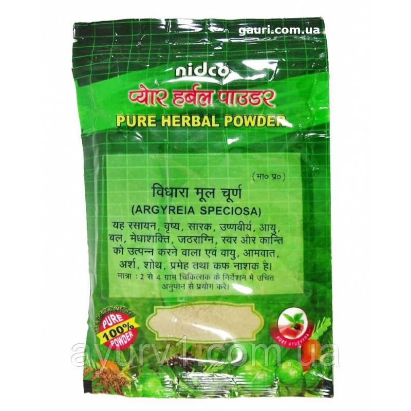 Бхумиамла, Бхуми амла,Нидко / Bhumi Amla,Nidko/ 50 g
