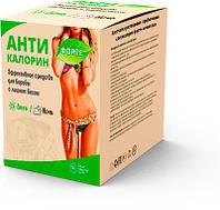 Антикалорин Форте - для борьбы с лишним весом. Эффективное похудение. Действие. Реальные отзывы.