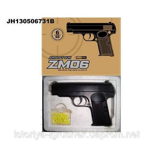 Пистолет металлический ZM 06 стреляет круглыми пластиковыми пулями 6 mm