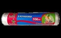 Пакеты с ручками фасовочные в рулоне 100 шт Добра Господарочка