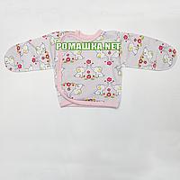 Распашонка для новорожденного р. 56 с начесом и царапками ткань ФУТЕР 100% хлопок ТМ Алекс 3662 Розовый