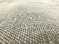 Серая льняная ткань ш.210 пл.280, цвет 330