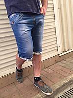 Мужские джинсовые шорты молодежка