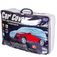 Чехол на автомобиль (тент на автомобиль) Vitol JC13402XXL