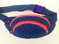 Сумка на пояс (поясная сумка, Бананка) три кармана синего цвета с яркой змейкой