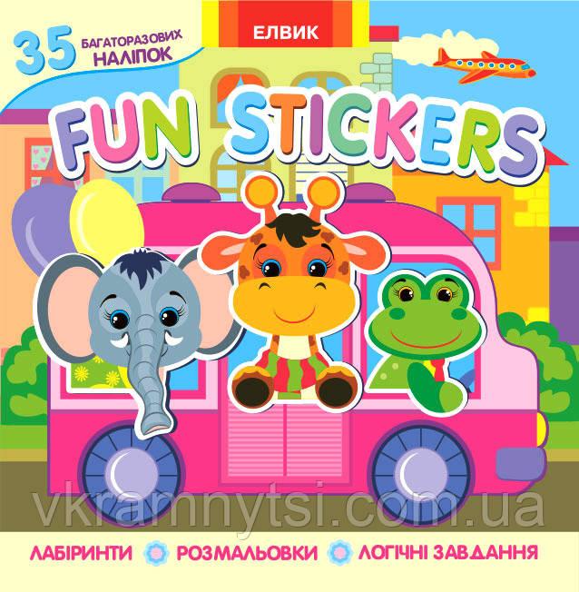 Fun Stickers. Книга 2