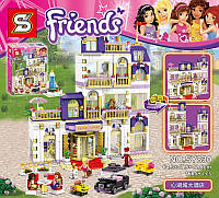 "Конструктор SY830 Friends ""Гранд-отель в Хартлейке"" (аналог LEGO Friends 41101), 1605 дет​"