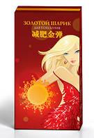 Золотой Шарик препарат для похудения купить, фото 1
