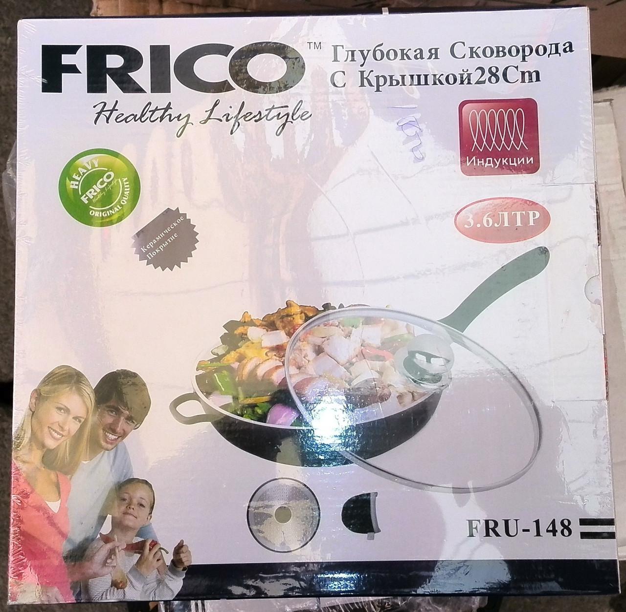 Глубокая сковорода FRICO FRU-148 (керамика) 28 см, 3.6 л.